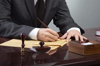 Adana' Da Is Davası Ve Avukatlığı